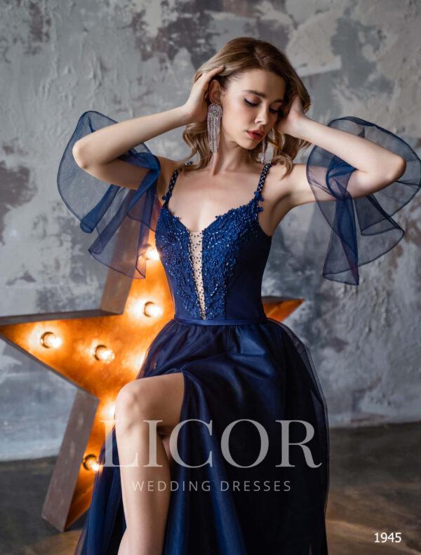 Licor. Вечернее платье 1945
